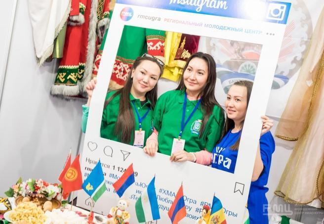 В Югре пройдет конкурс на логотип форума национального единства «Югра многонациональная»
