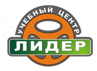 НОЧУ ДПО Учебный центр