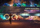 Новогодняя столица России – Ханты-Мансийск – приглашает уральцев почувствовать «колорит Севера»