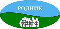 Бюджетное учреждение ХМАО-Югры «Комплексный центр социального обслуживания населения «Родник»