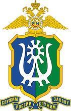 Управление Вневедомственной Охраны Войск Национальной Гвардии Российской Федерации по Ханты-мансийскому Автономному Округу - Югре