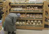 Трети России грозит дефицит хлеба