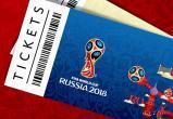 Началась регистрация зрителей Чемпионата мира по футболу FIFA 2018 года в России