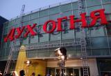 В марте во всех муниципалитетах Югры пройдет XVI кинофестиваль «Дух Огня»