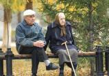 В Югре неработающие пенсионеры получат по 1 000 рублей