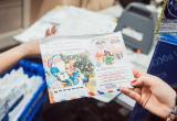 В 15-ти городах Югры будут установлены ящики для писем Деду Морозу