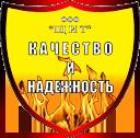 ЩИТ, ООО