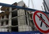 Комарова: В Югре - 11 объектов, где есть риск возникновения сложной ситуации с дольщиками