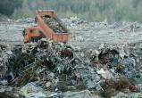 Коммунальное предприятие Белоярского района обвинили в сокрытии экологической информации