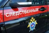 Бастрыкин снова встретится с родителями погибших детей из Нефтеюганска