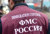Жительница Нягани заплатит штраф за фиктивную регистрацию пятерых узбеков