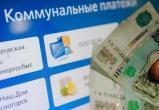 900 миллионов получат муниципалитеты-должники из резерва. Правительство ХМАО идет на крайние меры