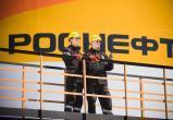 «Роснефть» утвердила 5-летнюю Стратегию: Сечин обещал рост дивидендов и капитализации