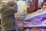 Глава Центробанка считает, что рост цен россиянам только кажется