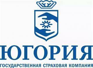 ГСК Югория, Страховая медицинская компания, ОАО, Няганский филиал