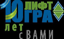 Югралифт, ООО