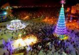 Ханты-Мансийск передал эстафету новогодней столицы Туле