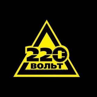 220 Вольт, ООО Плас, магазин электроинструмента