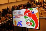 Форум общественного согласия стартовал с Нягани. Общественников приветствовала Наталья Комарова. ФОТО