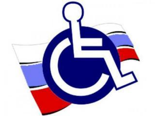 Всероссийское общество инвалидов, Няганская городская организация общероссийской общественной организации, НГОВОИ