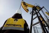 Партнер «Роснефти» в ХМАО требует взыскать с нее более 237 млн рублей долгов