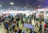 Предпринимателей Югры зовут на крупные выставки в Узбекистане, Казахстане и Москве