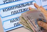 В Югре скорректированы нормативы потребления коммунальных услуг