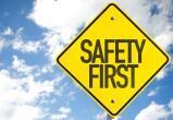 Безопасность превыше всего. Обзор событий