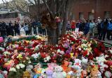28 марта объявлен Днём траура в России в связи с ужасной трагедией в Кемерове