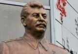 В Сургуте решат вопрос об установке памятника Сталину