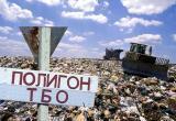 Суд закрыл полигон ТБО рядом с аэропортом Сургута для безопасности полетов