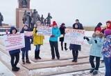 В городах ХМАО жители готовятся выйти на акцию протеста против жилищной политики властей