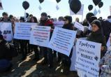 Вчера в нескольких городах Югры прошли акции протеста
