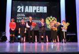 В Нягани наградили лучших представителей местного самоуправления. ФОТО