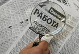В администрации Нягани сообщили, что в городе снижается безработица и нет долгов по зарплате (+ОПРОС)