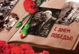 Жителей Сургута возмутили тапочки с изображением воинов-победителей. ФОТО