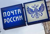 На взятке попался директор филиала Почты России в Югре