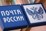 """Губернатор назвала трагическим вопрос о качестве работы """"Почты России"""" в Югре"""