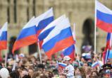 В Нягани праздничные мероприятия, посвящённые Дню России, стартуют 11 июня. Программа