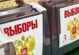Югра сэкономит на выборах губернатора Тюменской области