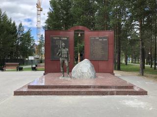 Памятник Погибшим в локальных войнах и военных конфликтах