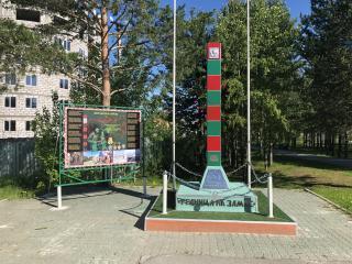 Памятник посвящённый 100-летию пограничных войск России