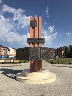 Памятник Строителям Нягани