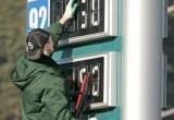 Дума ХМАО не стала обращаться к Медведеву по поводу цен на бензин