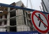 82 обманутых дольщика в ХМАО так и не получили жильё