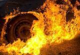 На трассе Нягань - Ханты-Мансийск загорелся автомобиль