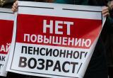 В Ханты-Мансийске пикет профсоюзов против пенсионной реформы перенесли на окраину города