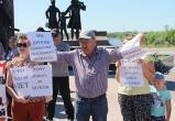 В Нефтеюганске митинговали против пенсионной реформы