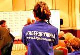 В Югре экстремистскую пропаганду в интернете выявляют с помощью «АИС Поиск» и кибердружин