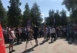В Сургуте митинг против пенсионной реформы собрал более 200 человек